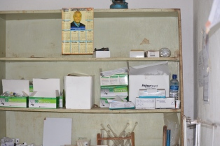 Nundu Hospital